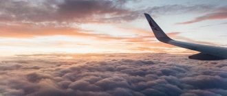 What does it mean to dream about airplanes