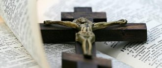 What does it mean to dream of jesus