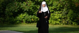 What does it mean to dream of nuns