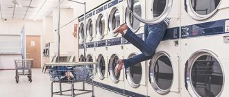 What does it mean to dream about doing laundry